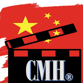 Chinese Movie Highlight