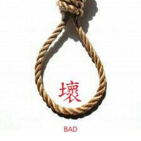 壞日子樂團BAD DAYS
