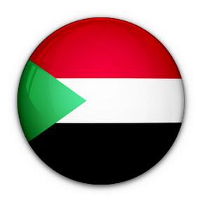 اخبار السودان اليوم