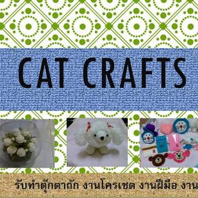 Cat Crafts Thailand