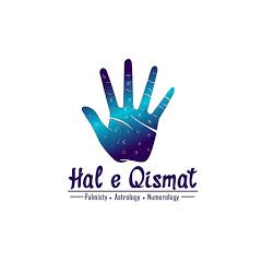 Hal-e-Qismat