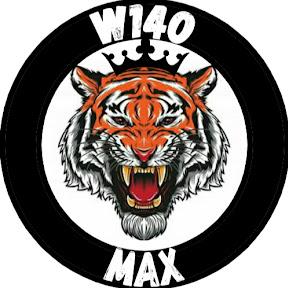 w140 max