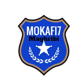 مكافح مغربي