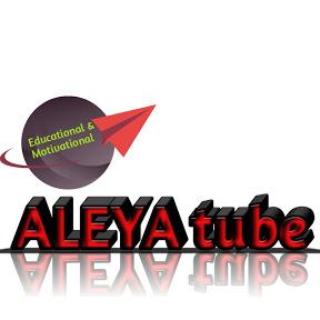 Aleya tube