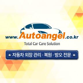 오토엔젤 www.Autoangel.co.kr