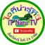 ไอทีน่ารู้ทีวี ITNaruTV 24hr สื่อเรียนรู้ไอที 24 ชม.