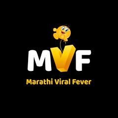Marathi Viral Fever