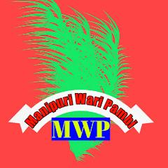 Manipuri Wari Pambi