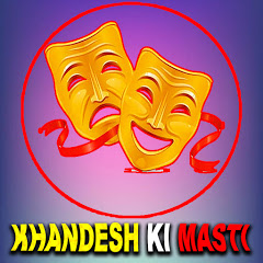 Khandesh Ki Masti
