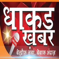Dhaakad Khabar