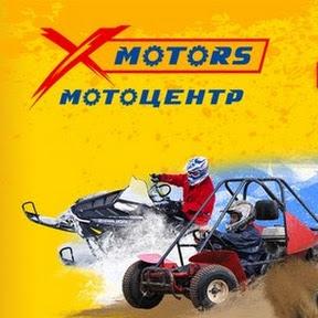 """МотоЦентр """"X-MOTORS"""" (ИКС-МОТОРС)"""