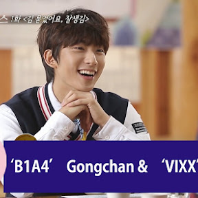 Gongchan - Topic