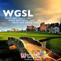 WGSL CHANNEL 〈World Golf Swing Labo〉