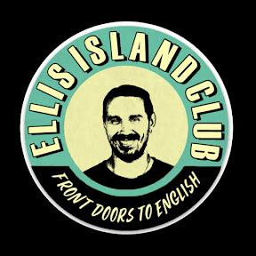 Ellis Island Club - Английский язык