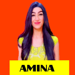 أمينه AMINA