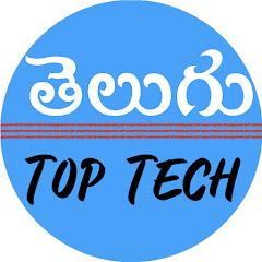 Telugu Top Tech