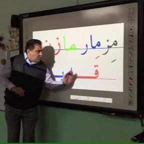 قناة تعليم القراءة للصف الاول الابتدائي