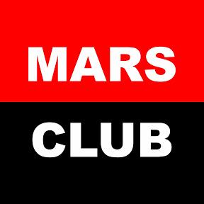 Марс Клуб