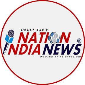 Nation India News