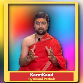 Karmkand By Anandpathak