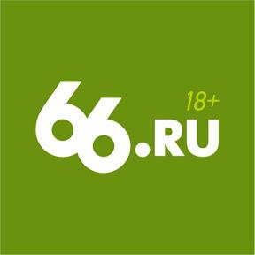 66.RU