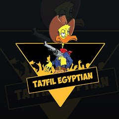 Ta7fil Egyptian - تحفيل مصرى