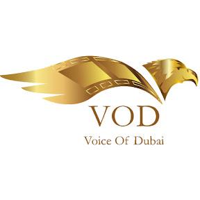 VOICE OF DUBAI
