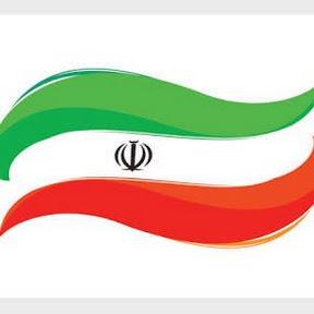 ايران لند