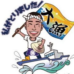 Tokyobay江戸前からの漁師チャンネル