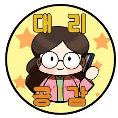 -대리기사인터뷰채널