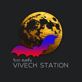 VIVECK STATION