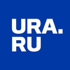 События УрФО · URA.ru