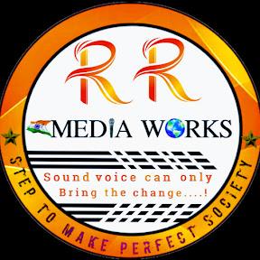 R R Media Works