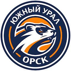 ХК «Южный Урал» Орск