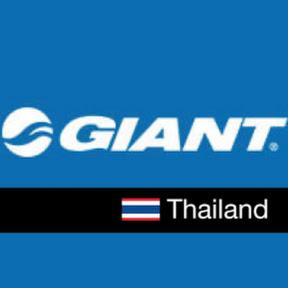Giant Thailand