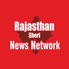 Rajasthan sheri news network