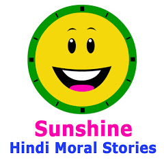 Sunshine Hindi Moral Stories