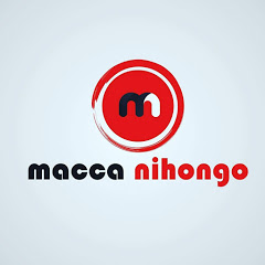 Macca Nihongo