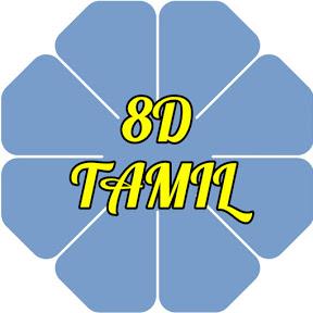 8D TAMIL SONGS