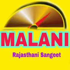 MALANI Rajasthani Sangeet