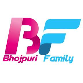 Bhojpuri Family