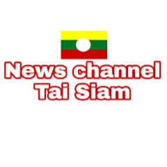 News channel Tai Siam