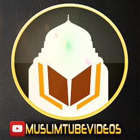 Muslim Tube