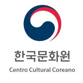 Centro Cultural Coreano en Argentina