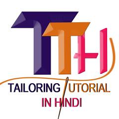 tailoring tutorial in hindi