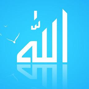 Allah Forgive Me