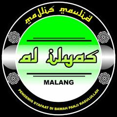 Majlis Al ilyas
