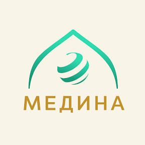 Академия Медина