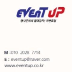 이벤트업TV
