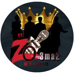 ALZO3MA2 STUDIO استديو الزعماء